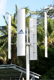 Aeolos-V 2000W 2kW Wind Turbine
