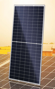 Canadian Solar CS3U-345P 345 Watt poly Solar Panel Module