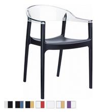 Carmen Dining Chair (Set of 4)