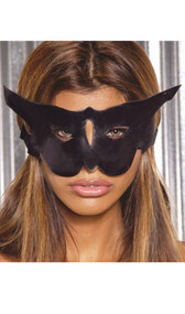 Leather cat mask with cut outs and adjustable elastic strap with clasp.