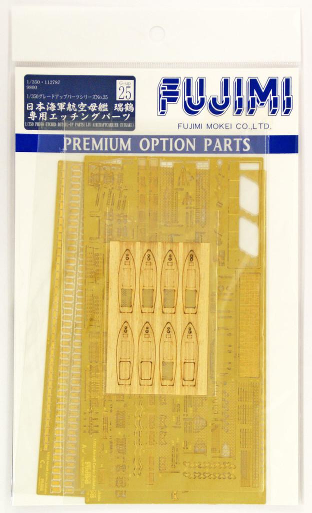 Fujimi 1/350 Gup25 Grade-Up Parts 1/350 IJN Zuikaku Photo Etched Parts