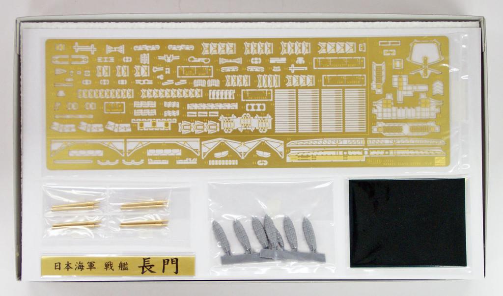 Hasegawa 40065 1/350 IJN BattleShip Nagato Detail Up Parts Super