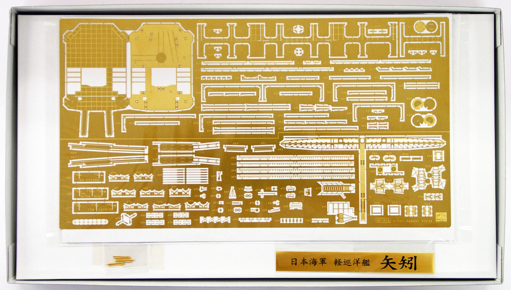 Hasegawa 40075 1/350 IJN Light Cruiser Yahagi Detail Up Parts Super