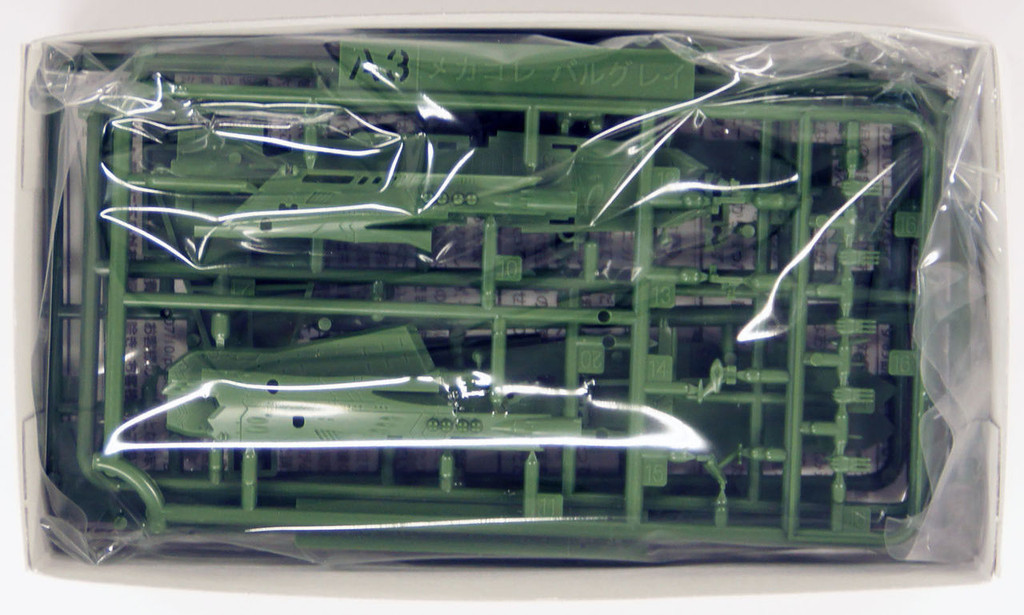 Bandai 956637 Space BattleShip Yamato 2199 Balgray Non Scale Kit