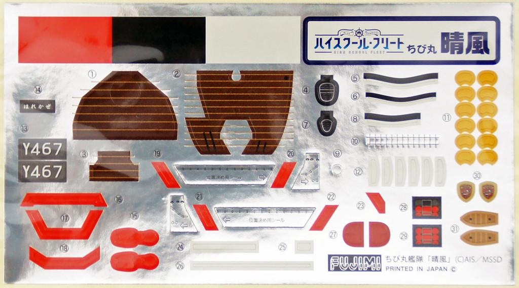 Fujimi Chibi-maru High School Fleet 01 Kagero Class Training Ship Harekaze Non-Scale Kit