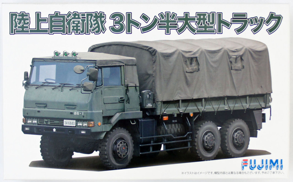 Fujimi 72M-8 JGSDF 3 1/ 2t Big Truck 1/72 Scale Kit 4968728722894 1/72 722894