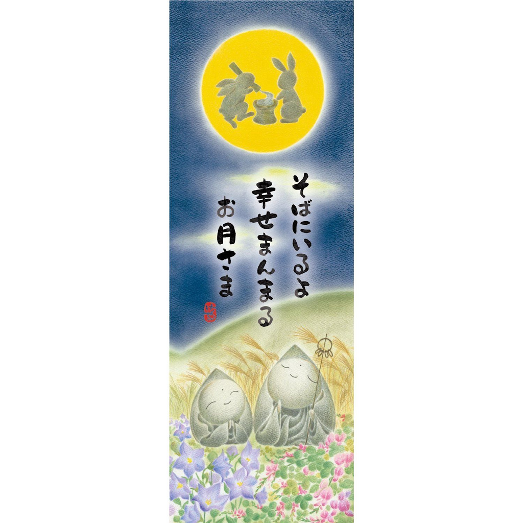 APPLEOne Jigsaw Puzzle 352-006 Keisetsu Illustration (352 Pieces)