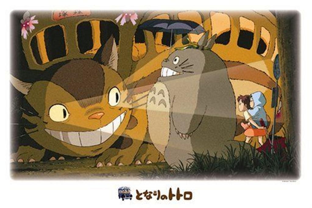 Ensky Jigsaw Puzzle 1000-227 My Neighbor Totoro Studio Ghibli (1000 Pieces)