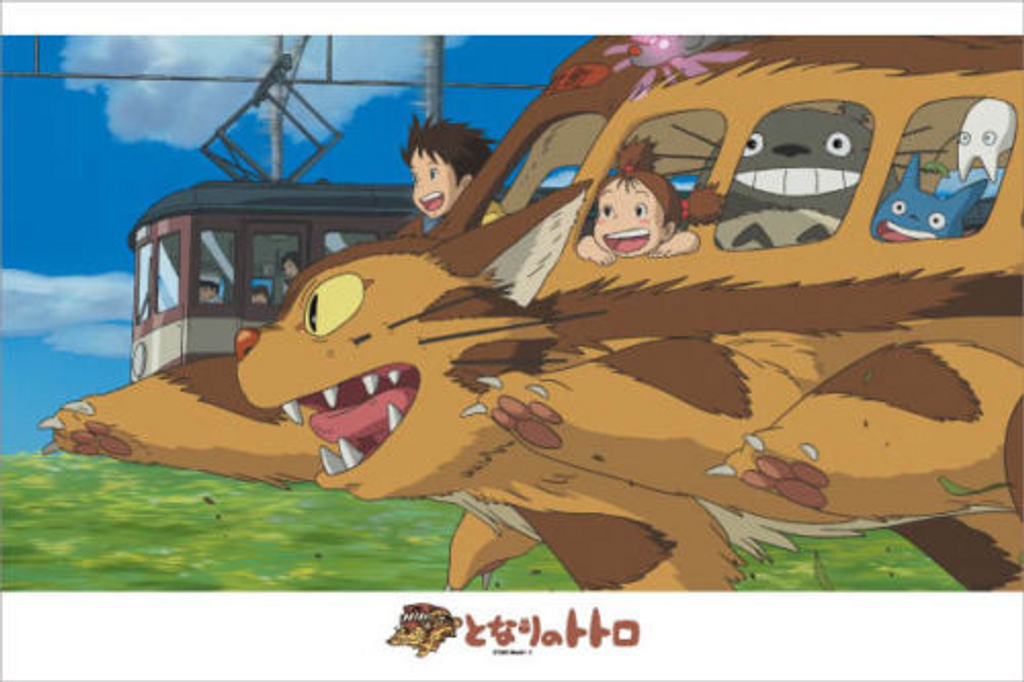 Ensky Jigsaw Puzzle 1000-259 My Neighbor Totoro Studio Ghibli (1000 Pieces)