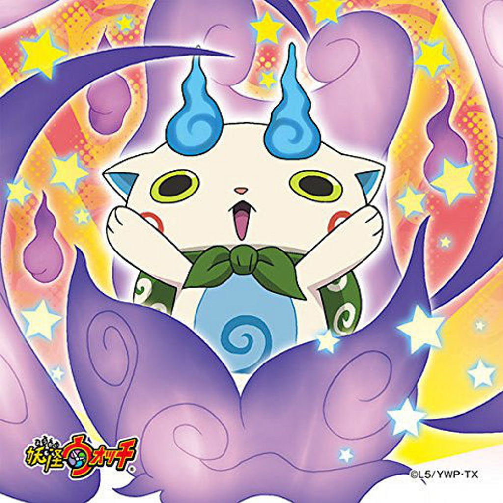 Ensky Jigsaw Puzzle 100-71 Japanese Anime Yo-Kai Watch (100 Pieces)