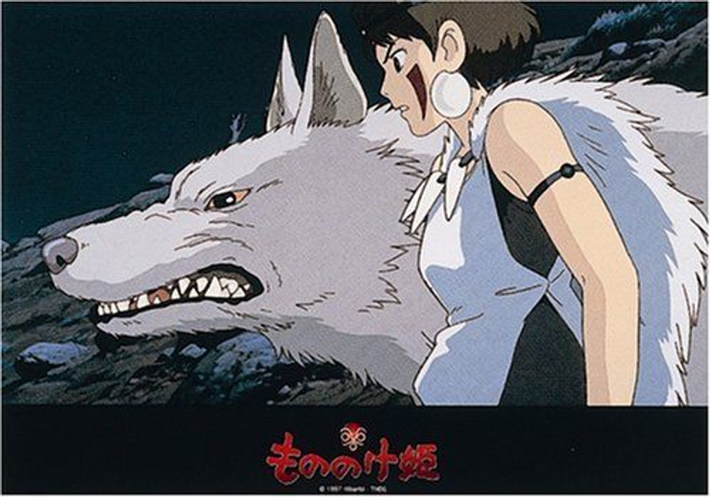 Ensky Jigsaw Puzzle 108-222 Princess Mononoke Studio Ghibli (108 Pieces)
