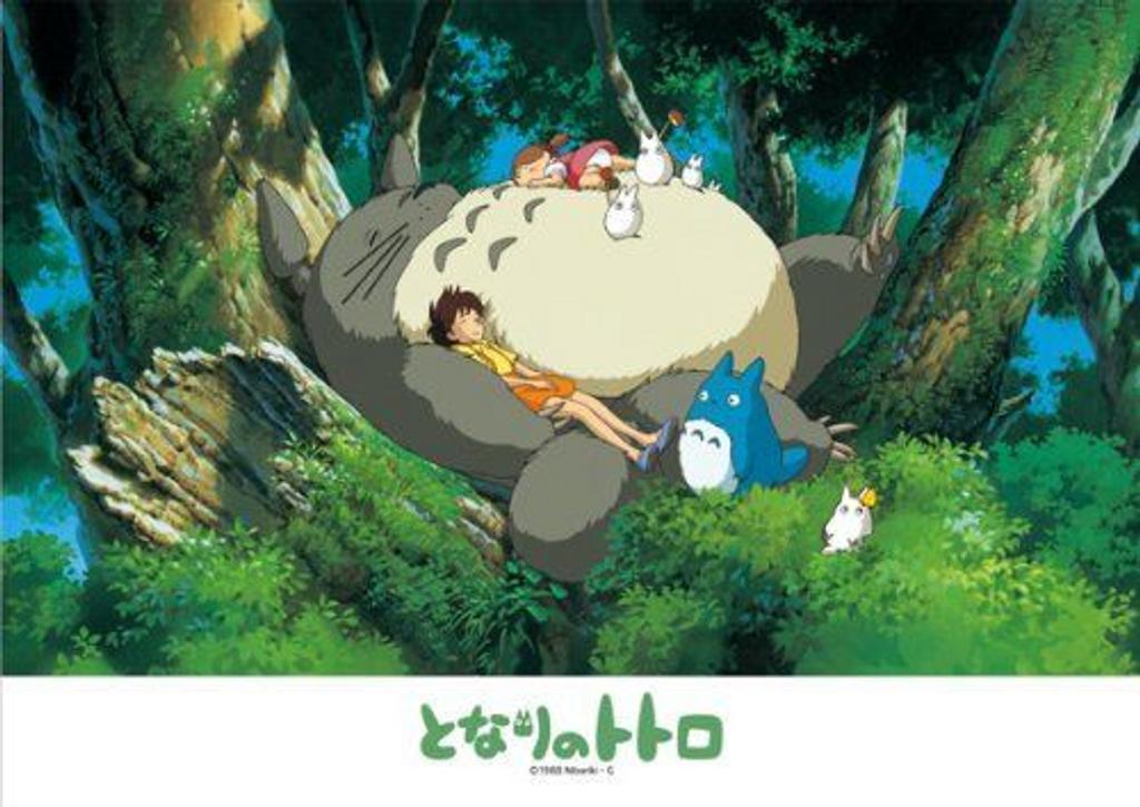 Ensky Jigsaw Puzzle 108-269 My Neighbor Totoro Studio Ghibli (108 Pieces)