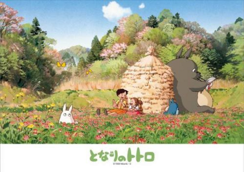 Ensky Jigsaw Puzzle 108-273 My Neighbor Totoro Studio Ghibli (108 Pieces)