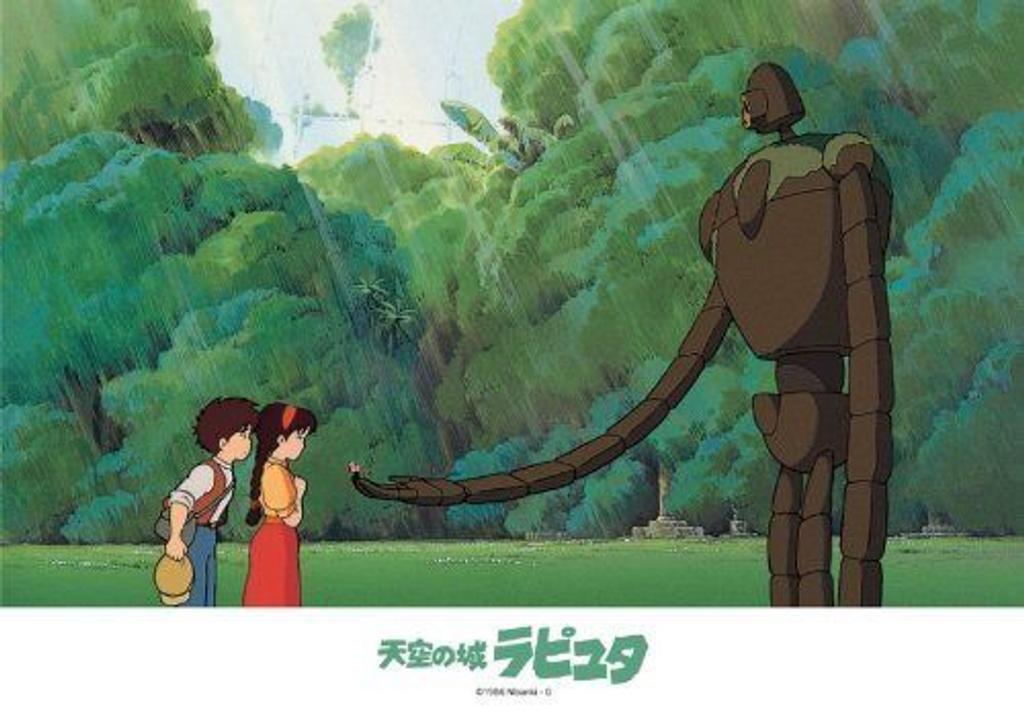 Ensky Jigsaw Puzzle 108-298 Laputa Castle In The Sky Ghibli (108 Pieces)