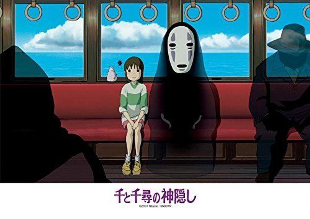 Ensky Jigsaw Puzzle 108-401 Spirited Away Studio Ghibli (108 Pieces)