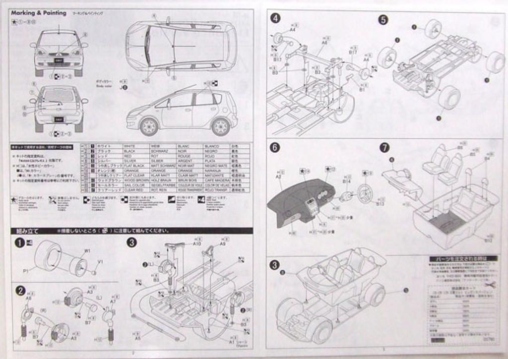 Fujimi ID-129 Mitsubishi Colt Elegance Version 1/24 Scale Kit