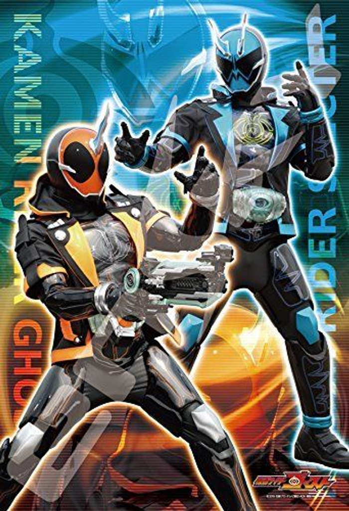 Ensky Jigsaw Puzzle 108-L545 Kamen Masked Rider Ghost (108 L-Pieces)