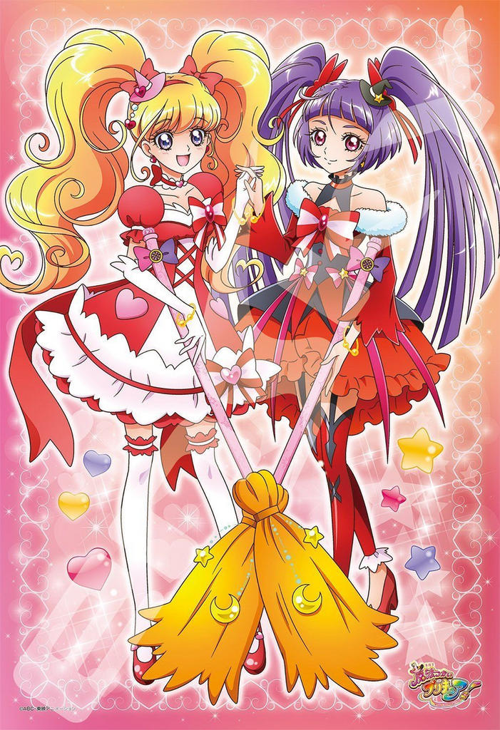 Ensky Jigsaw Puzzle 108-L560 Witch Precure (108 L-Pieces)