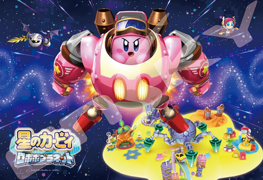 Ensky Jigsaw Puzzle 1300-1145 Kirby's Dream Land Go Robobo Armor!  (300 Pieces)