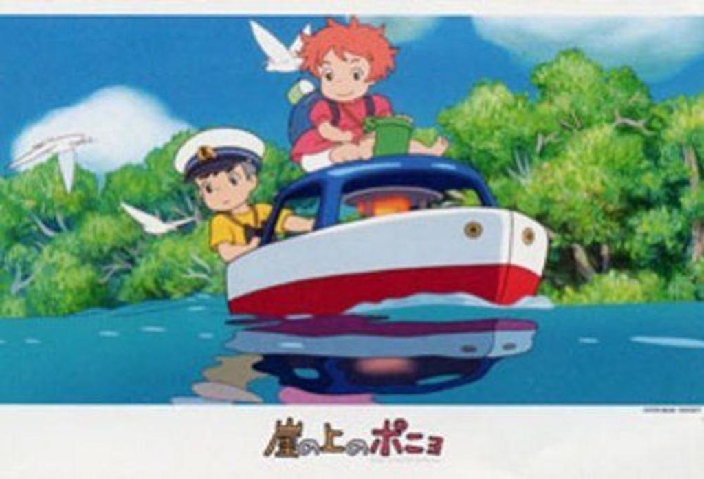 Ensky Jigsaw Puzzle 300-263 Ponyo on the Cliff Studio Ghibli (300 Pieces)