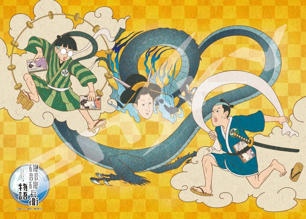 Ensky Jigsaw Puzzle 500-186 Isobe Isobee story Fujin Raijin (500 Pieces)