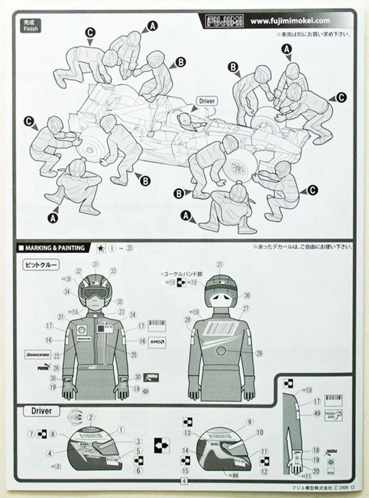 Fujimi GT20 112442 Pit Crew Set A 1/20 Scale Kit (GARAGE & TOOL SERIES No.20)