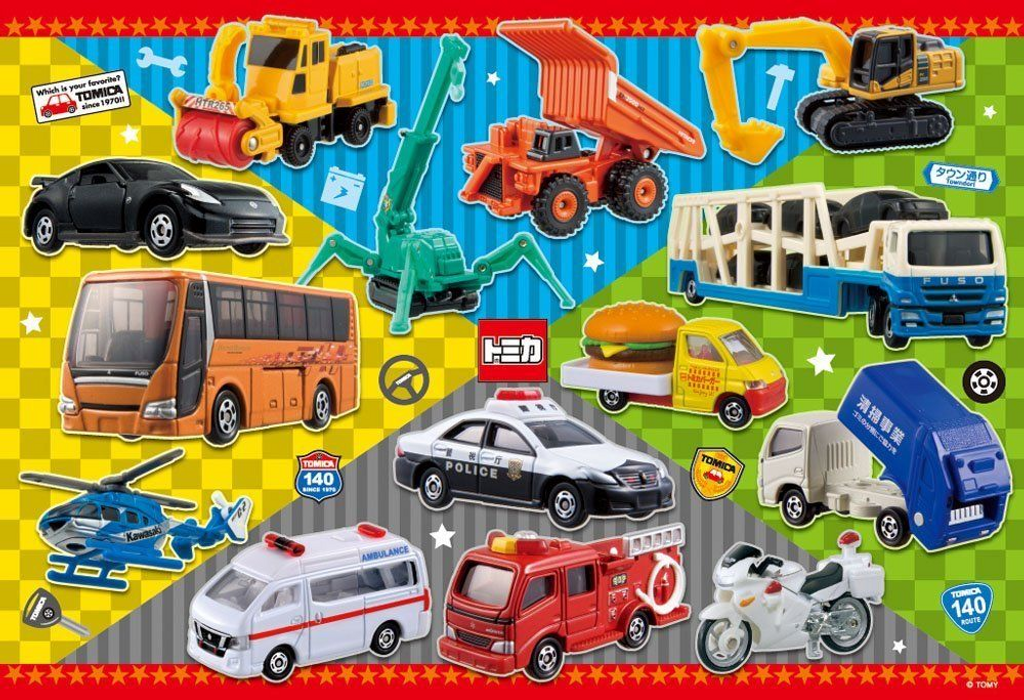 Beverly Jigsaw Puzzle 40-009 Tomica  Cars (40 L-Pieces)