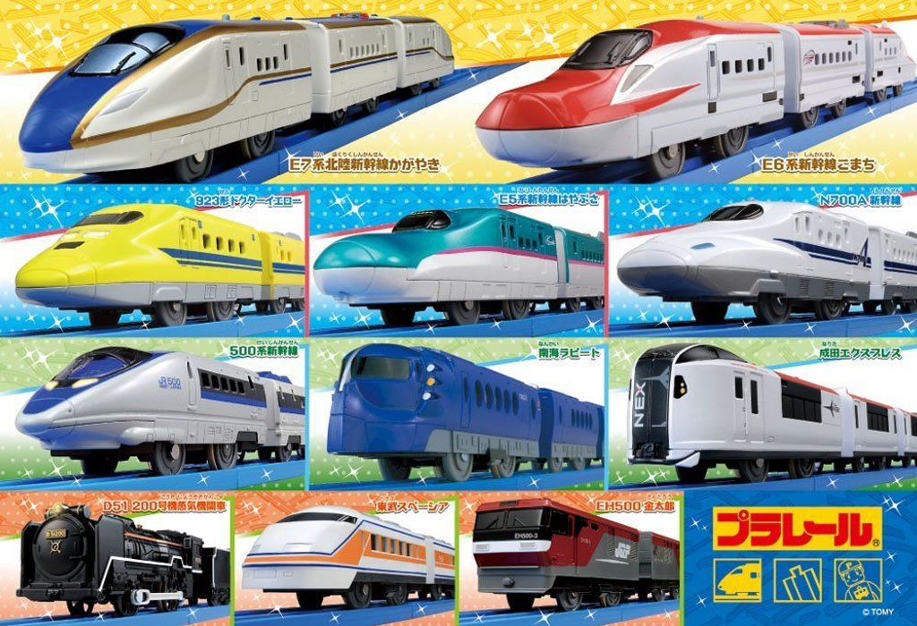 Beverly Jigsaw Puzzle 40-011 Plarail Train Collection (40 L-Pieces)