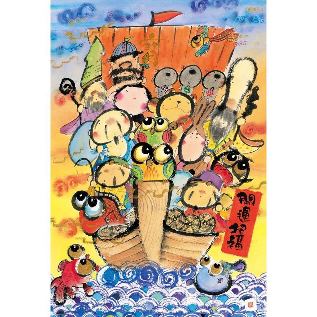Beverly Jigsaw Puzzle 61-377 Yuseki Miki Japanese Illustration (1000 Pieces)