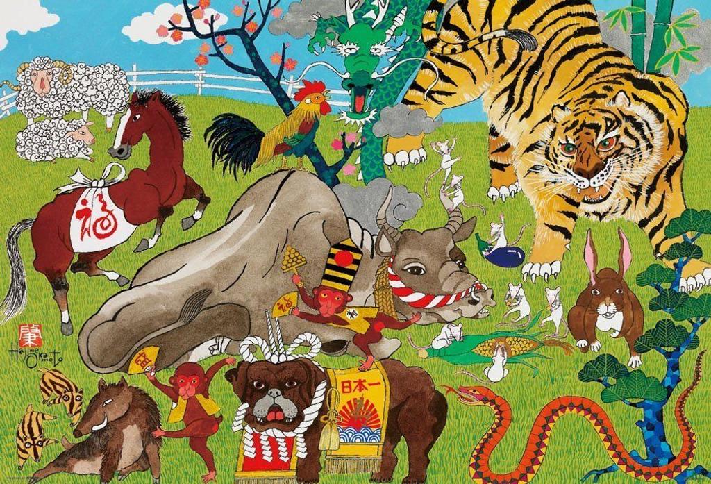 Beverly Jigsaw Puzzle 61-409 Hajime Okamoto Japanese Illustration (1000 Pieces)