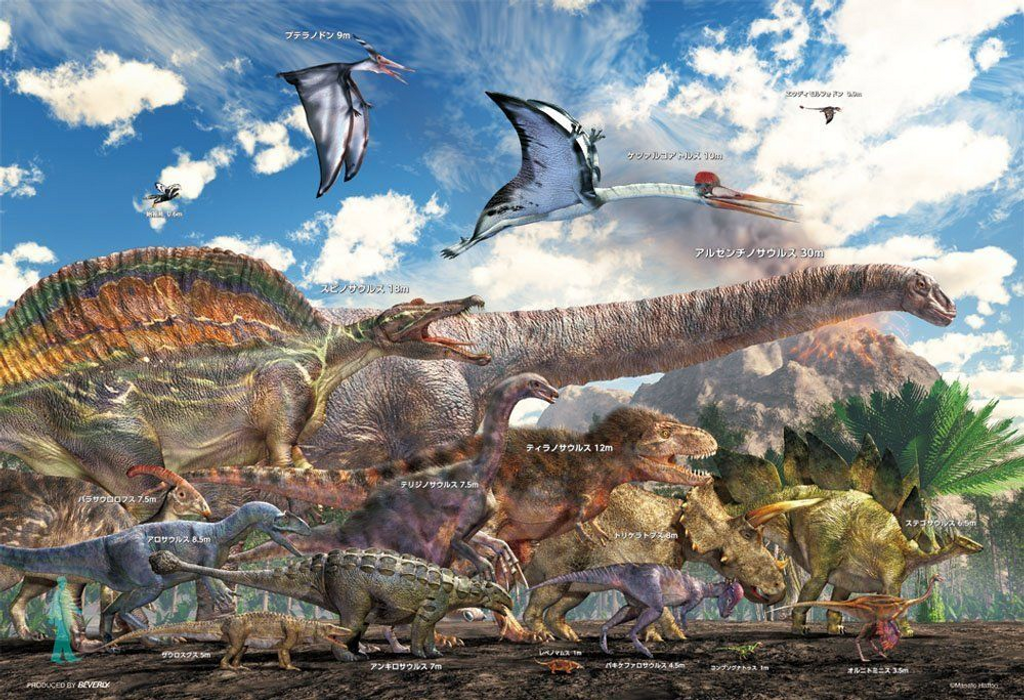 Beverly Jigsaw Puzzle L74-105 Dinosaurs (150 L-Pieces)