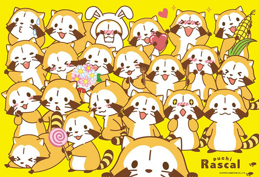 Beverly Jigsaw Puzzle L74-136 Petite Rascal the Raccoon (150 L-Pieces)