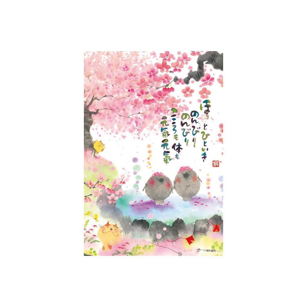 Beverly Jigsaw Puzzle M108-136 Yuseki Miki Japanese Illustration (108 S-Pieces)