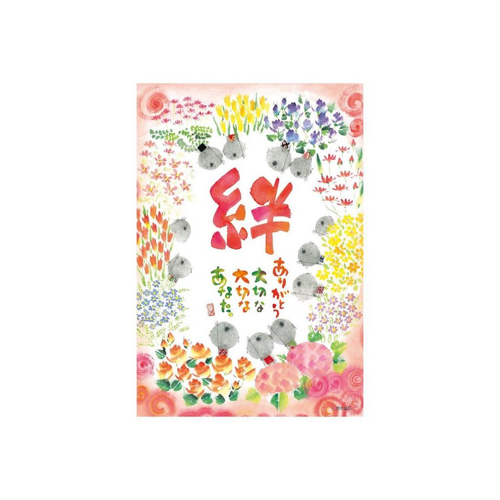 Beverly Jigsaw Puzzle M108-137 Yuseki Miki Japanese Illustration (108 S-Pieces)