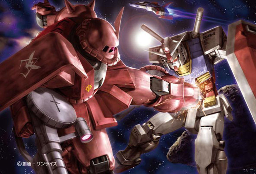 Beverly Jigsaw Puzzle M108-184 Mobile Suit Gundam (108 S-Pieces)