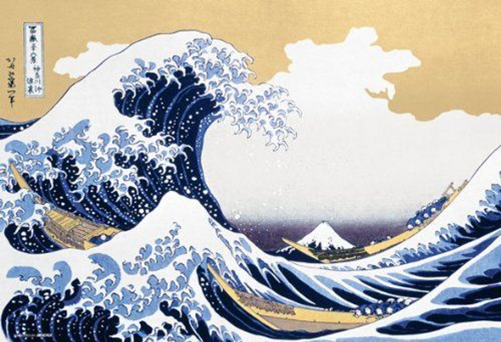 Beverly Jigsaw Puzzle M81-838 The Great Wave off Kanagawa Mt. Fuji(1000 S-Pieces