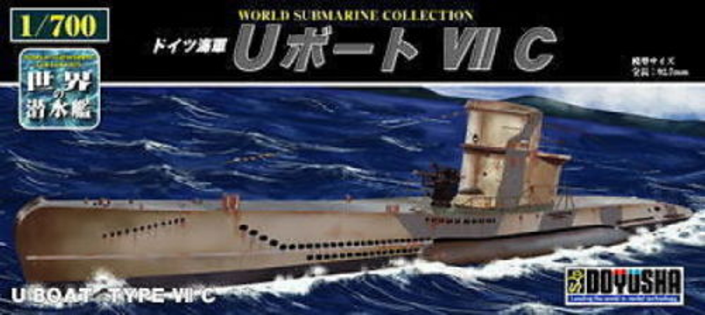 Doyusha 301098 German U-Boat Type VII C Submarine 1/700 Scale Kit