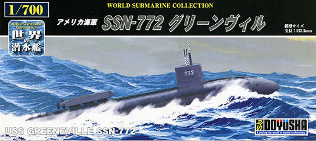 Doyusha 301166 USS Greeneville SSN-772 Submarine 1/700 Scale Kit