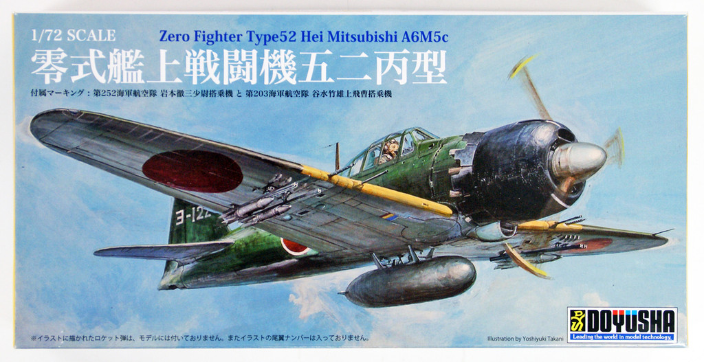Doyusha 400913 Type 52 Zero Fighter Hei Mitsubishi A6M5c 1/72 Scale Plastic Kit