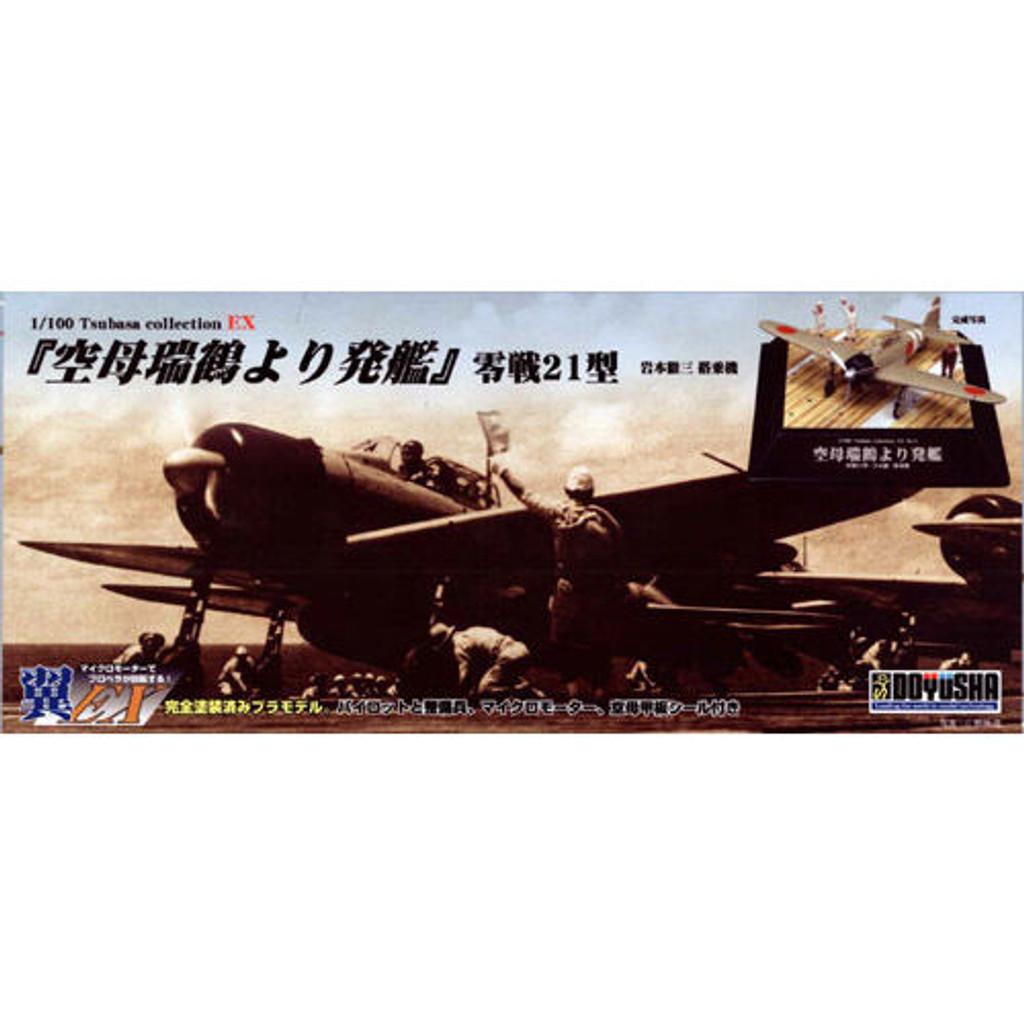 Doyusha 401286 Wing Collection EX No.2 Taking off from Zuikaku 1/100 Scale Kit