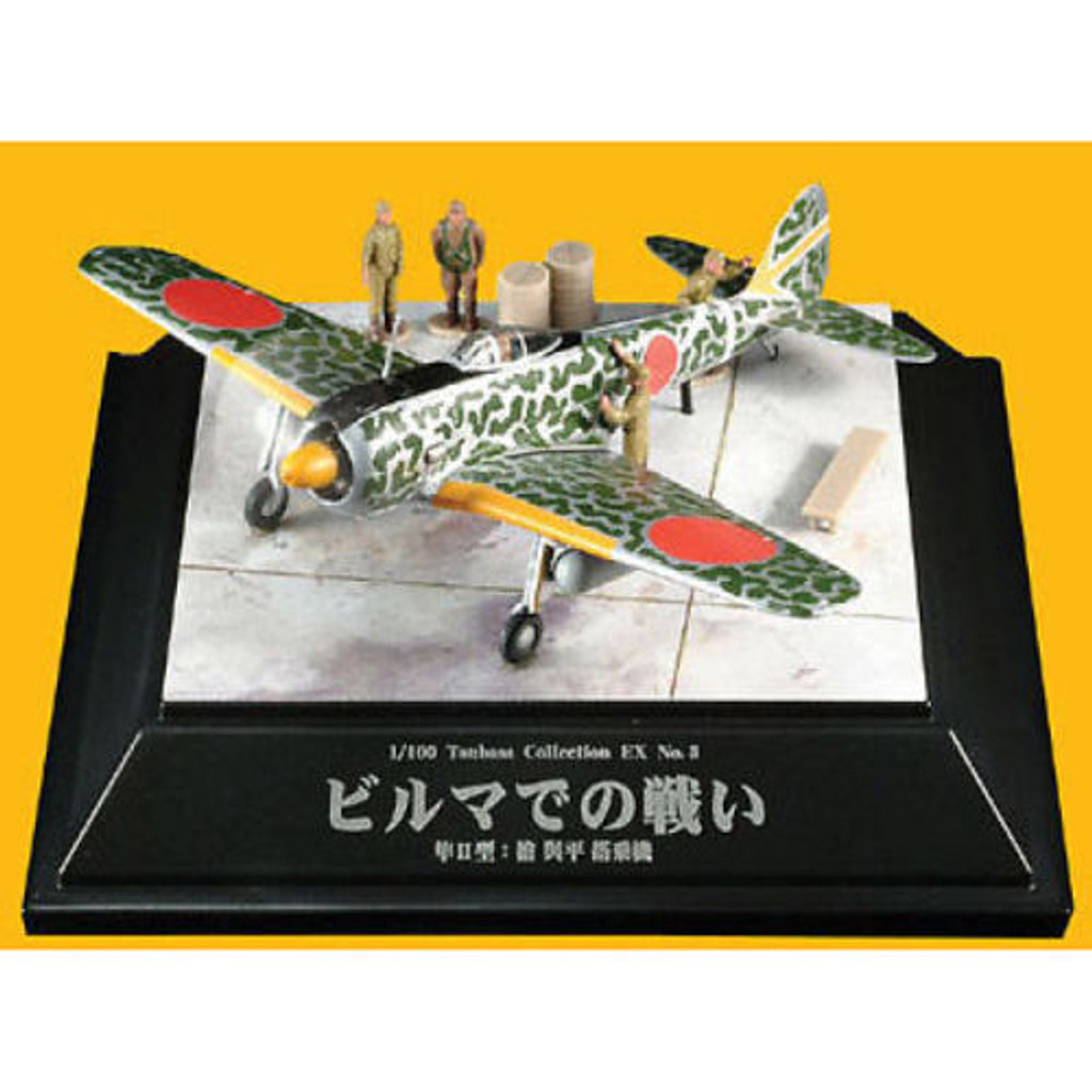 Doyusha 401293 Wing Collection EX No.3 Battle of Burma Hayabusa 1/100 Scale Kit