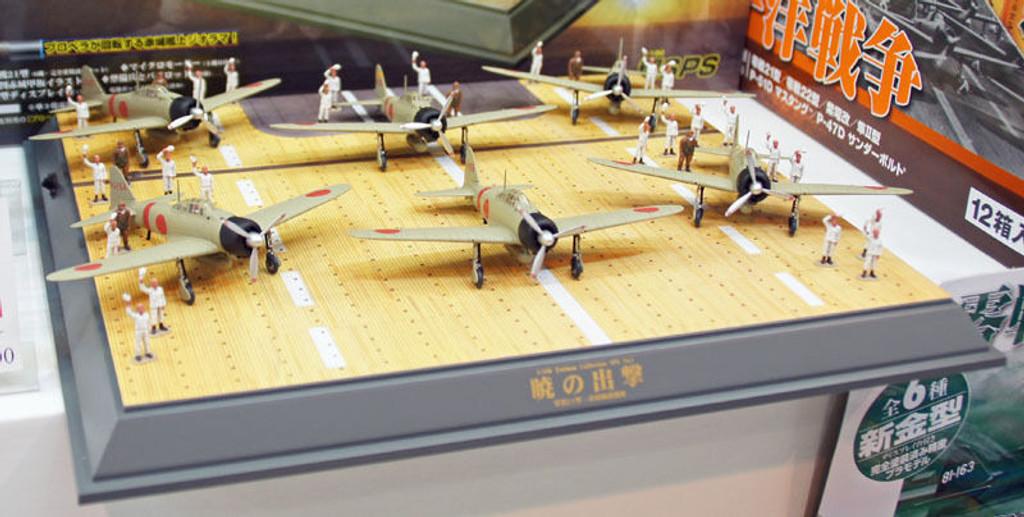 Doyusha 401330 Upper Deck of Aircraft Carrier Akagi Zero Fighter Type 21 1/100