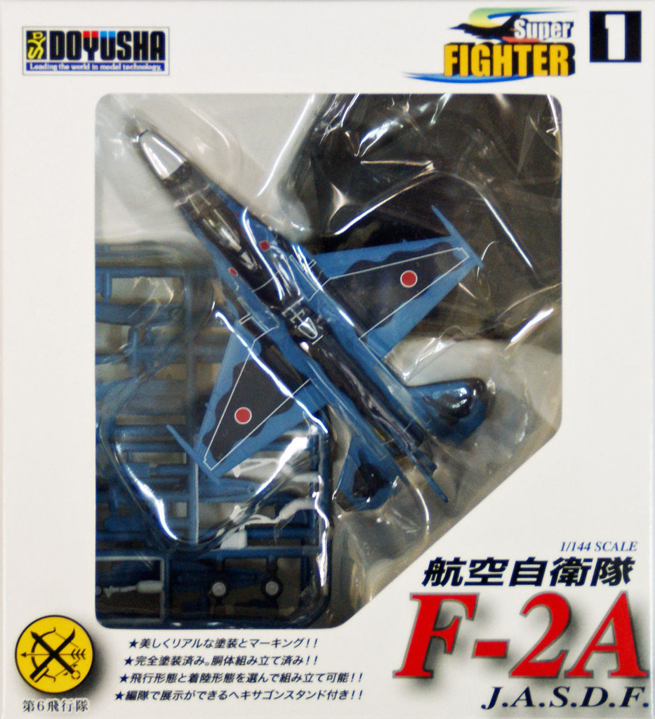 Doyusha 402016 JASDF Super Fighter F-2A 1/144 Scale Finished Model