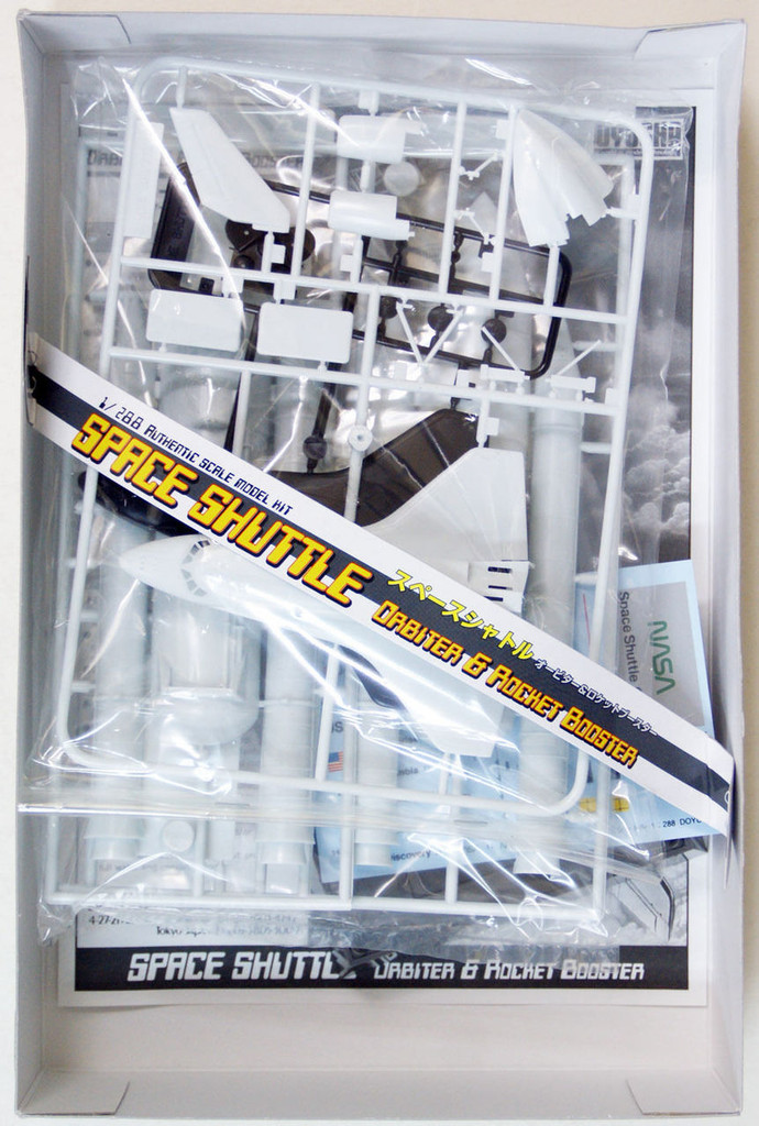 Doyusha 421000 Space Shuttle Orbiter & Rocket Booster 1/288 Scale Plastic Kit