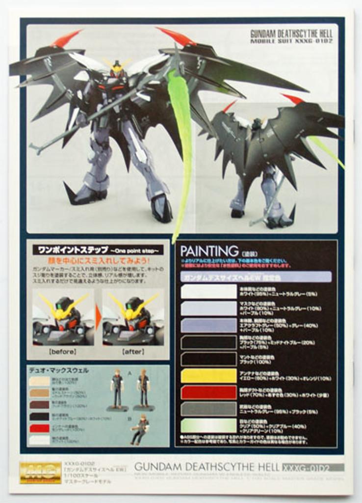 Bandai MG 670786 Gundam Deathscythe Hell Endless Walz XXXG-01D2 1/100 Scale Kit