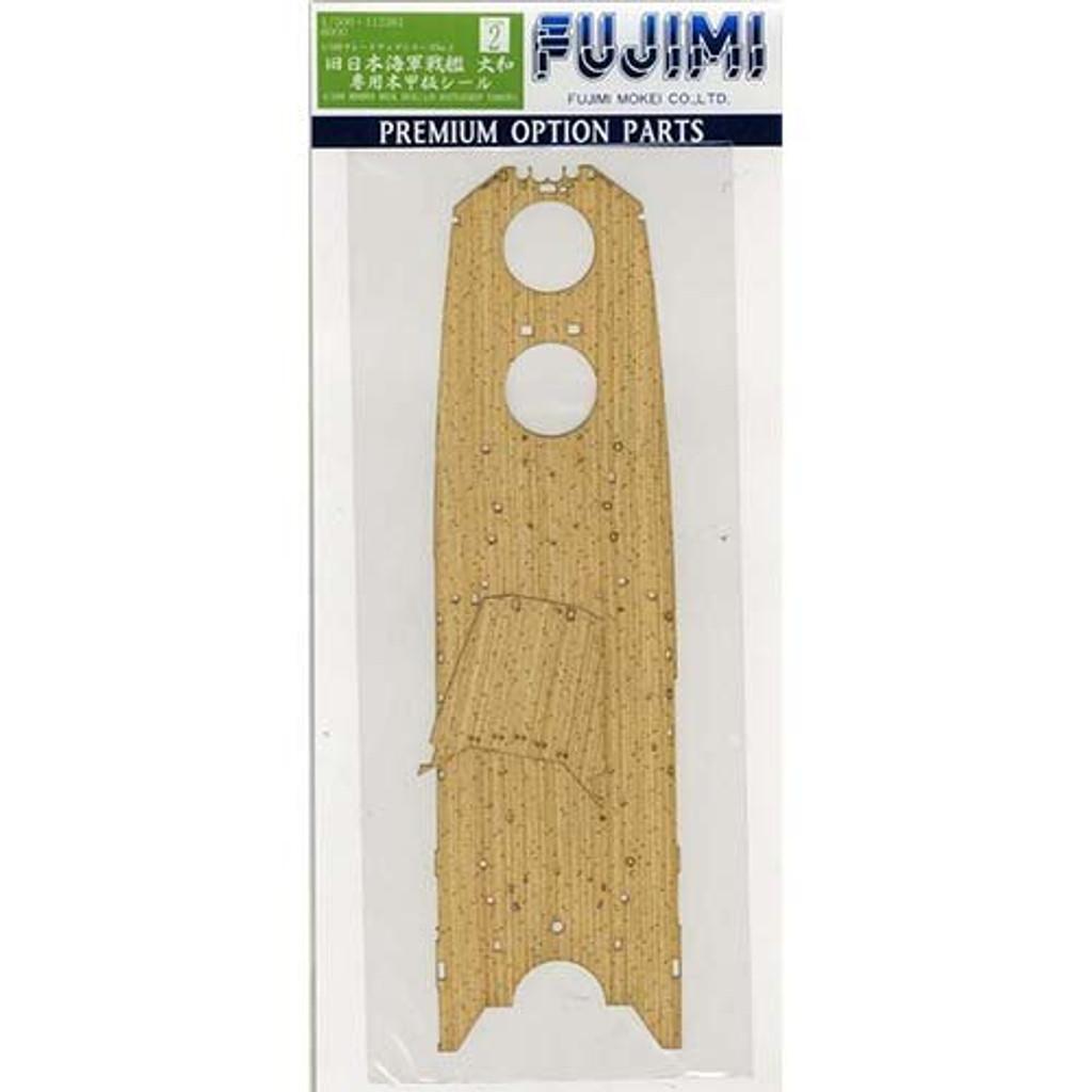 Fujimi 1/500 Gup2 Grade-Up Parts IJN BattleShip YAMATO Wooden Deck Parts