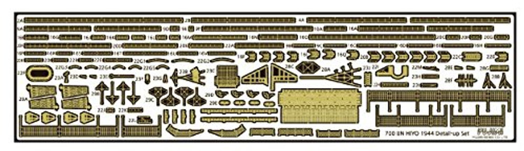 Fujimi Gup113 Photo Etched Parts for IJN Aircfraft Carrier Hiyou 1/700 Scale