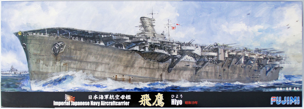 Fujimi TOKU-94 Imperial Japanese Navy Aircraft Carrier Hiyo 1944 1/700 Scale Kit