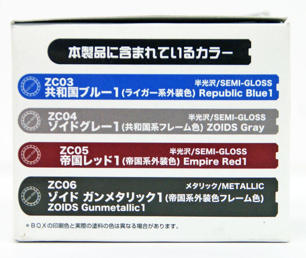 GSI Creos Mr.Hobby CS532 Mr. Frame HMM Zoids Republic & Empire Color Set