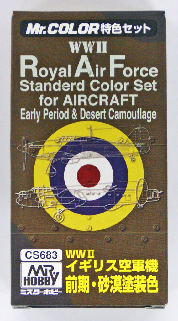 GSI Creos Mr.Hobby CS683 Mr. WWII Royal Air Force Color Set for Aircraft